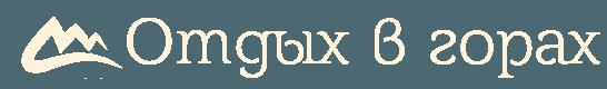 Снять дом Лагонаки, Гузерипль, Хамышки Logo